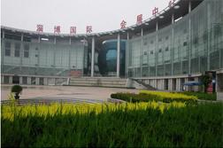 淄博陶瓷科技城