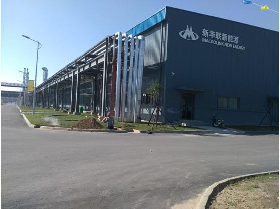 聊城经济技术开发区新能源产业园6#厂房及室外管架