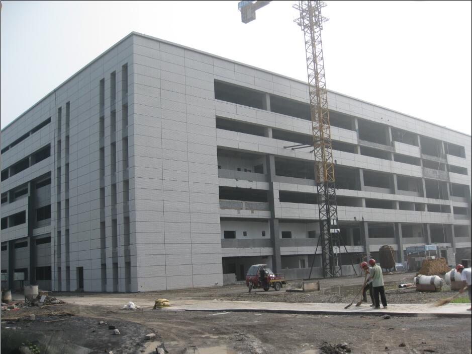 山东新华制药股份有限公司现代医药国际合作中心项目制剂车间