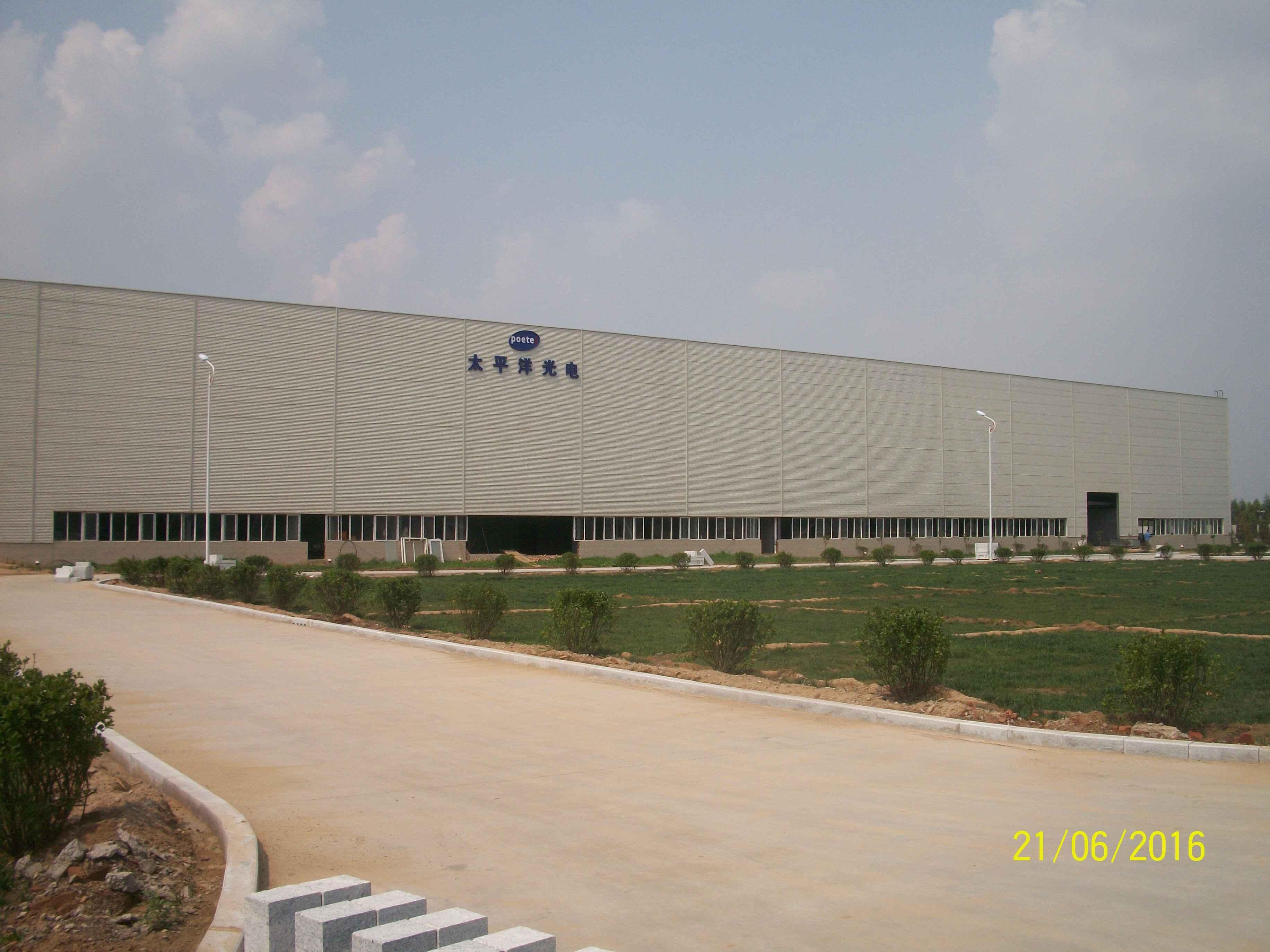 阳谷年产1800万对vcsel激光芯片及180万条有源光缆项目