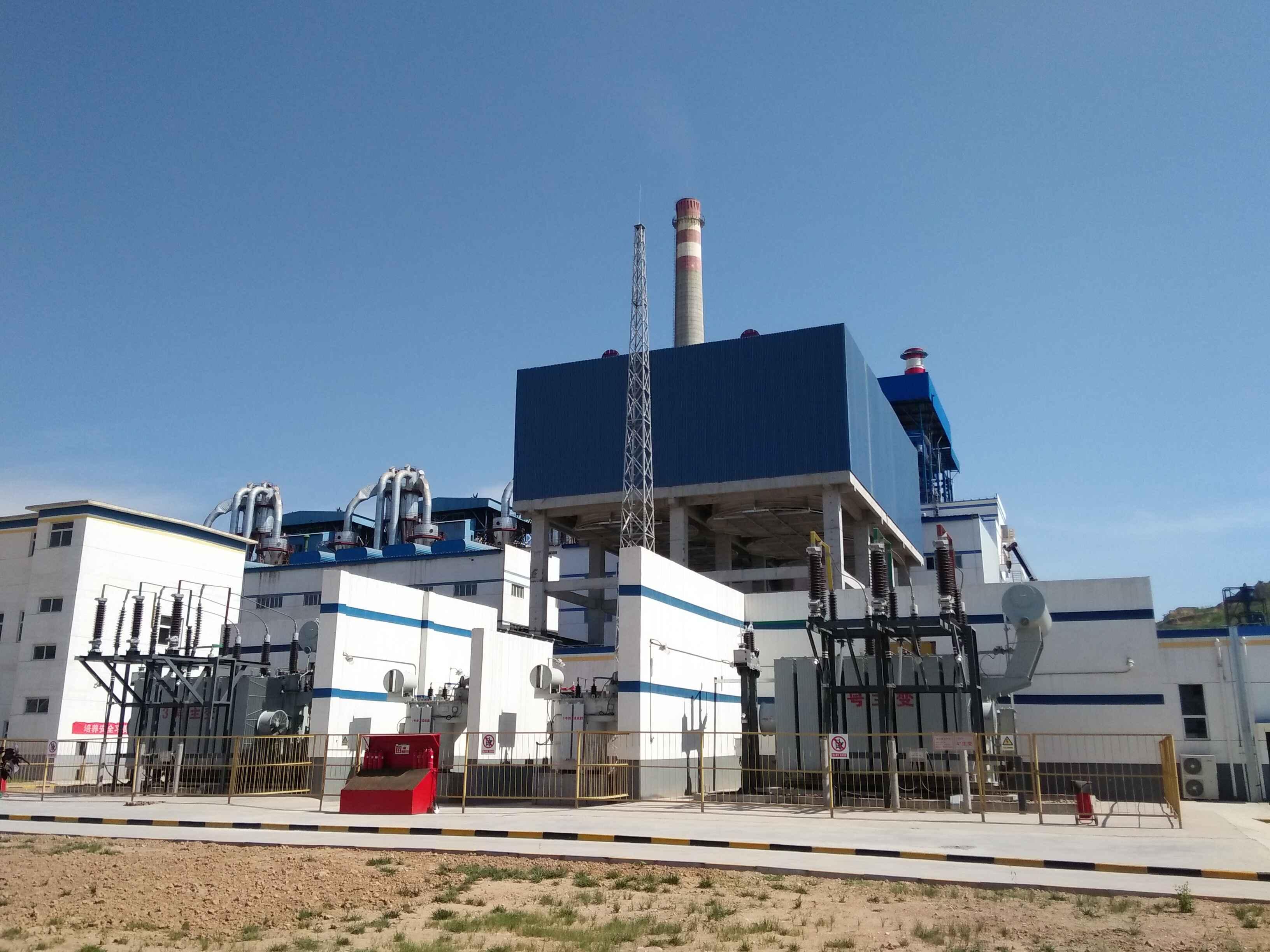 中铝山西铝循环产业吕梁基地热电站主变及空冷岛